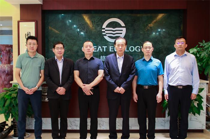 河南省工业和信息化厅厅长李涛一行莅临beplay体育网页版生态调研指导工作